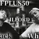 【作例紹介】イルフォード panf plus 50は表現力の高い白黒フィルム
